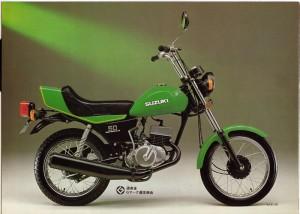 意外と知らない!初の国産アメリカンバイクは原付だった!!