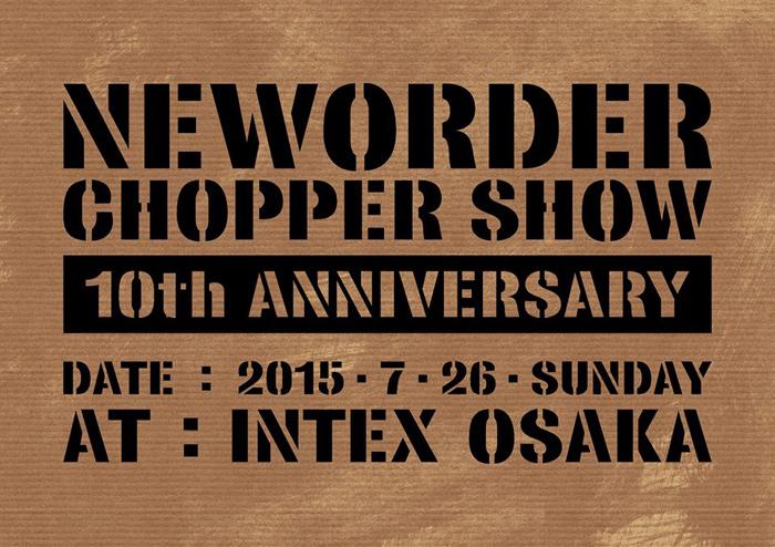 【チョッパーファン注意!】今年のニューオーダーは大阪で開催だぞ!