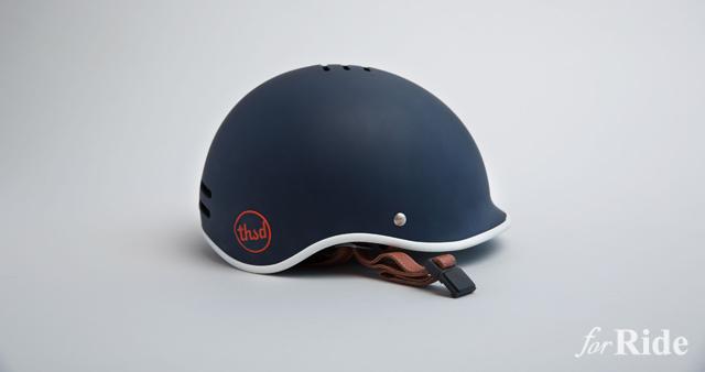 LA発!盗難防止機能付きのオシャレなヘルメット