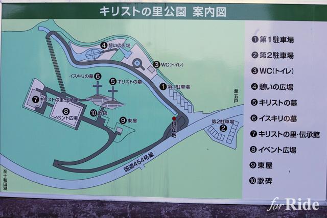 実はキリストは106歳まで生きてお墓は日本にある!?