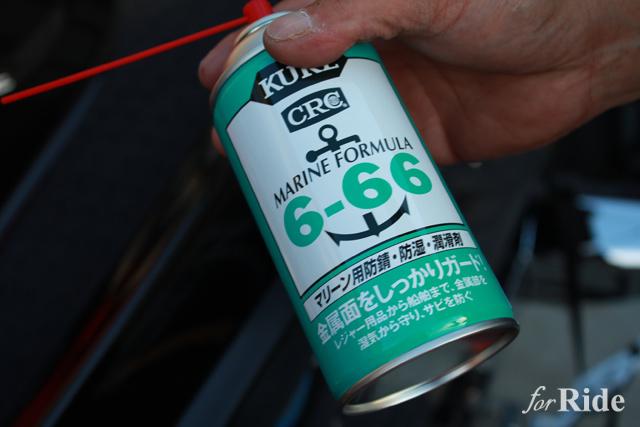 赤いキツネと緑のタヌキみたい!「緑のクレ5-56」があるの!?