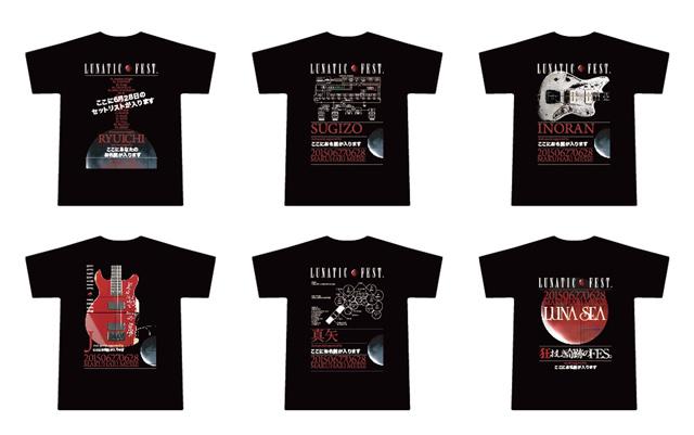 LUNA SEA主催のフェス「LUNATIC FEST.」はオフィシャルTシャツがオーダーメイド!?