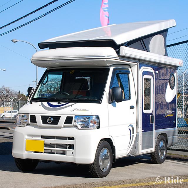 日本の道路事情にマッチした「軽トラでキャンピングカー」のススメ!