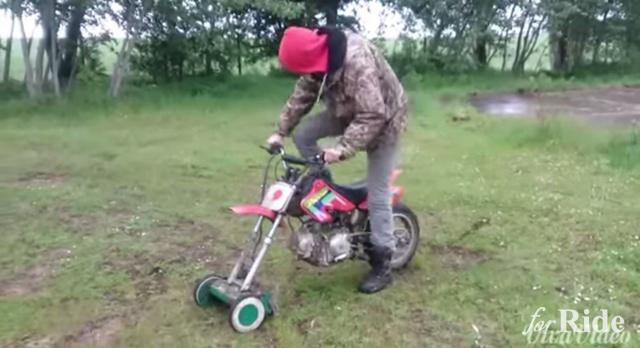 芝刈り機とオフロードバイクを掛け合わせた魔改造!