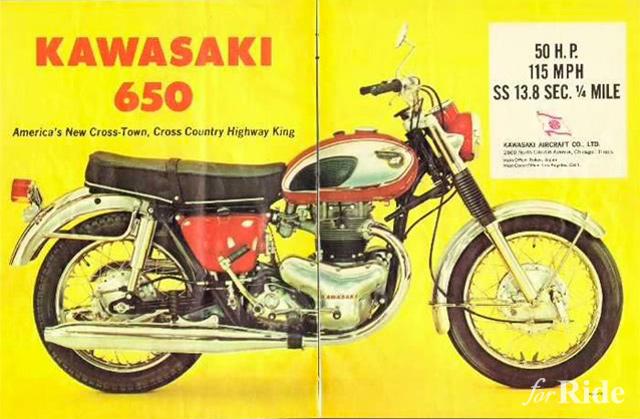 カワサキのヴィンテージなバイク広告まとめ!