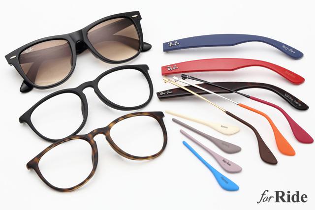 レイバンで自分だけのオリジナルサングラスが作れるって知ってた?