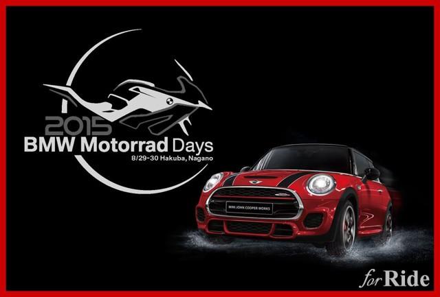 「BMW Motorrad Days Japan 2015」にMINIブランドも参加!