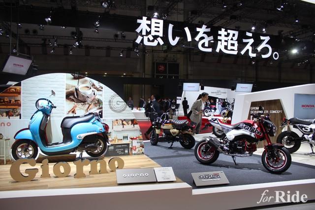 東京モーターショー2015ではこれを見ろ!【ホンダ編】