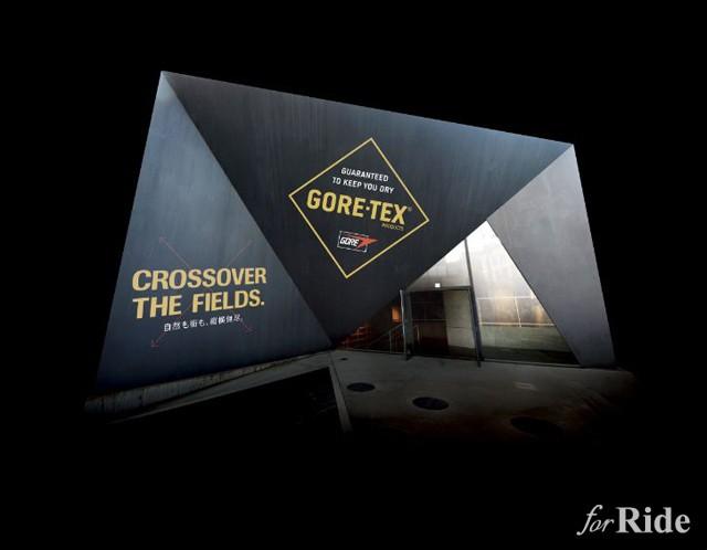 GORE-TEX® が若年層に向けたキャンペーンとして、アウトドアブランド8つとコラボレーションを展開