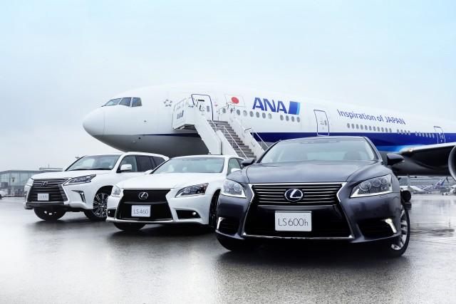 ANAとLEXUSの日本初サービス!ANAファーストクラスの乗り継ぎはLEXUS車で移動