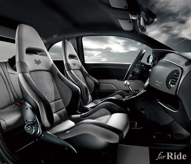 アバルト創業者の生まれ星座にちなんだアバルト595コンペティツィオーネの限定車を発売