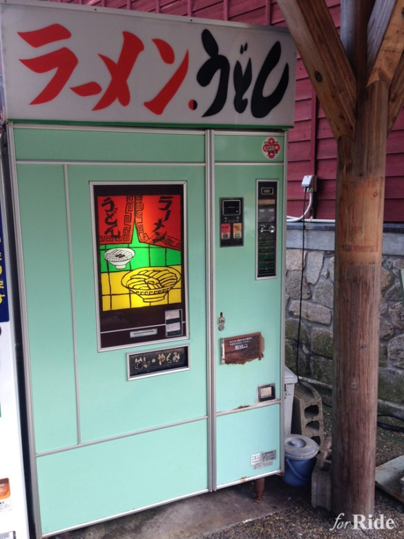 道の駅で見つけた懐かしの販売機で昼食。