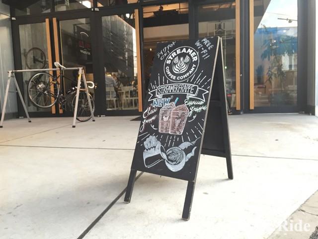 バイカーに優しい都内のカフェ「ストリーマーコーヒーカンパニー 五本木」