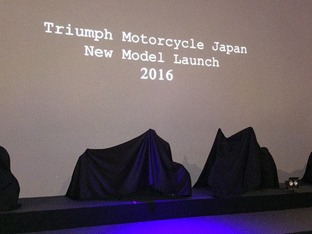 triumph-unverre201603
