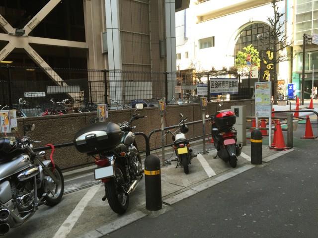 新宿区役所修正版