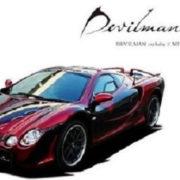 オロチとデビルマンがコラボ!? 1台限定のプレミアムな「Devilman Orochi」が発売