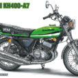 コレは欲しい!カワサキの空冷2スト3気筒モデル「KH400(A7)」がハセガワのプラモデルで蘇る!