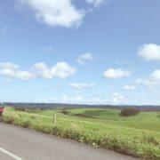 【旅のしおり】北海道ツーリングにはいくらかかる?どれくらい休みを取ればいい?