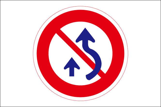 追い越しのための右側はみ出し通行禁止