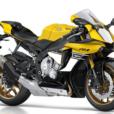 「黄色」の意味は最高級!? イエロー系で人気のバイク3選