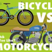 100万円で手に入れるならバイクと自転車どっちがいい?