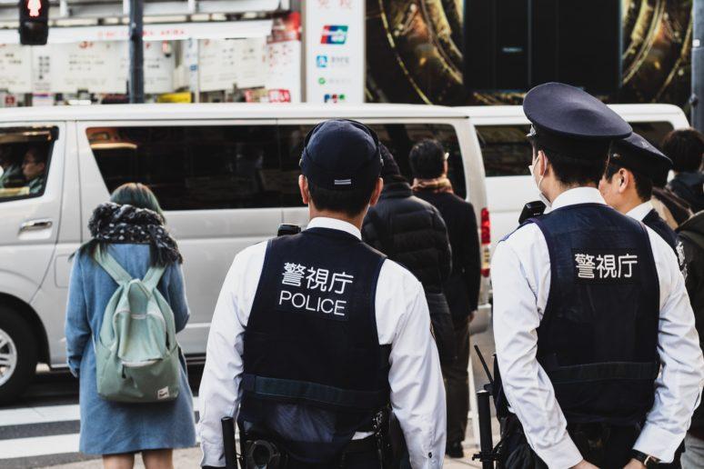警察への届け出