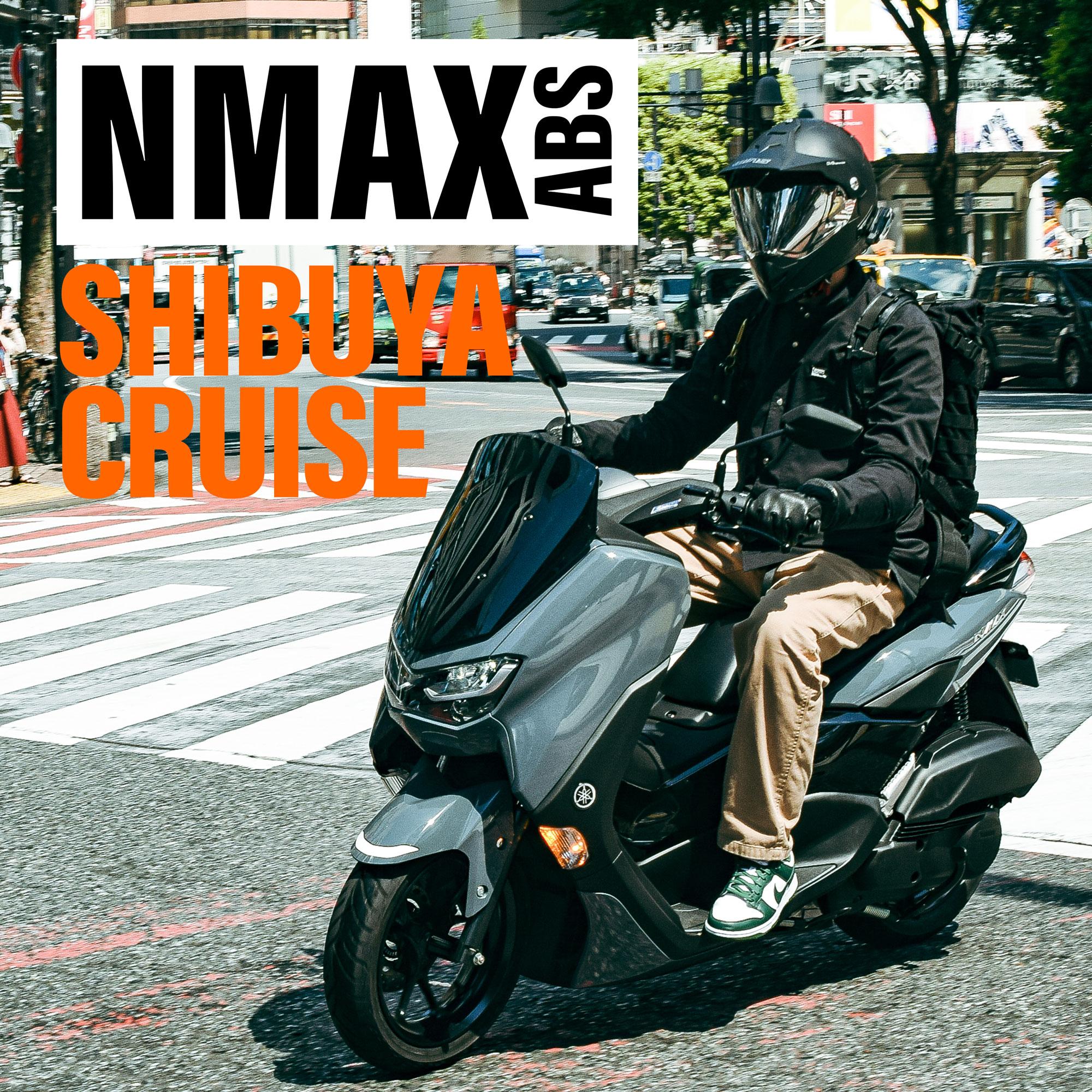 スニーカーヘッズのショップ巡りにこそヤマハ新型NMAXが最適な件【125ccスクーター】
